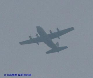 岐阜基地 T-7練習機が飛んできた 5