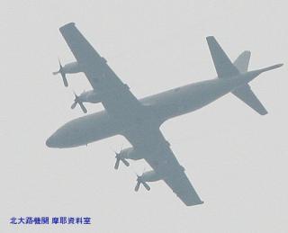 岐阜基地 T-7練習機が飛んできた 7