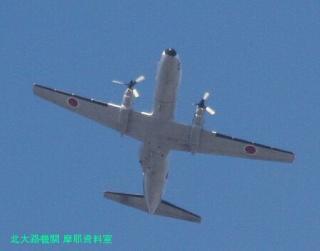 岐阜基地を離陸したYS-11EA 2