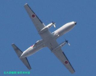 岐阜基地を離陸したYS-11EA 1