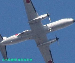 岐阜基地を離陸したYS-11EA 3
