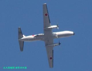 岐阜基地を離陸したYS-11EA 4