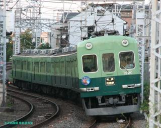 京阪1900系 ラストラン臨時特急 2