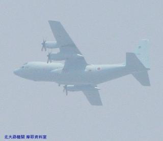 岐阜基地方面の機体を撮ってみた 4