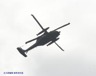 岐阜基地方面の機体を撮ってみた 5