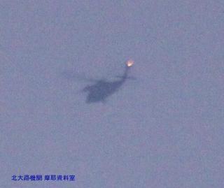 岐阜基地 C-1とさまざまな機体 写真 2
