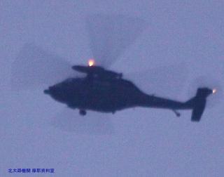 岐阜基地 C-1とさまざまな機体 写真 3