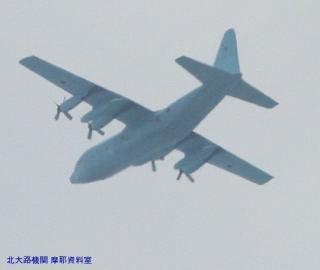 岐阜基地方面の機体を撮ってみた 8