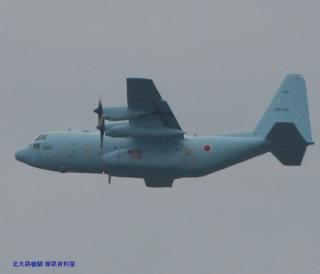 岐阜基地方面の機体を撮ってみた 10