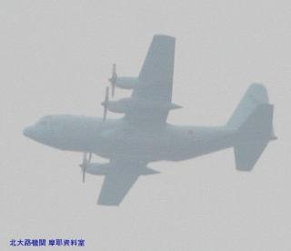 岐阜基地 C-1とさまざまな機体 写真 7
