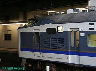 急行きたぐに&早朝の京都駅 3