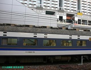 急行きたぐに&早朝の京都駅 4