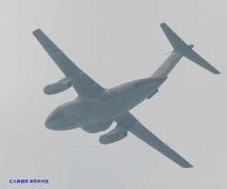 岐阜基地 C-1とさまざまな機体 写真 8