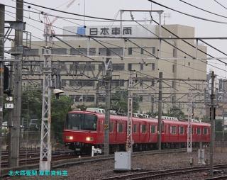 名鉄 日本車両 撮影スポットから 5