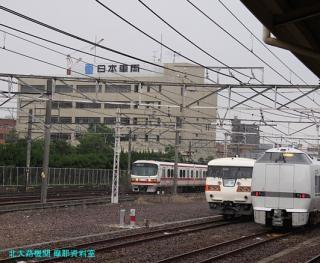 名鉄 日本車両 撮影スポットから 7