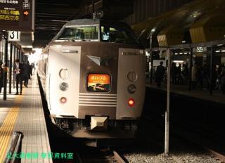 京都駅の はしだて まいづる号 2