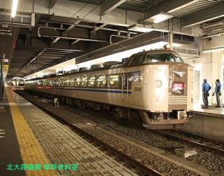 京都駅の はしだて まいづる号 4
