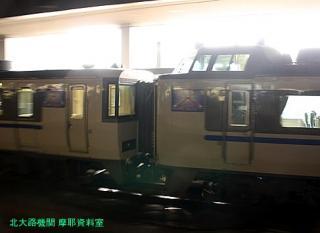 京都駅の はしだて まいづる号 6