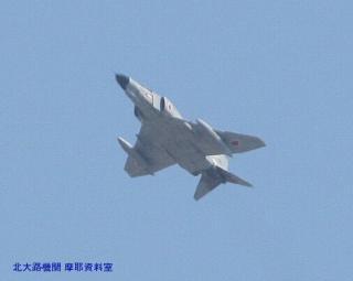 岐阜基地方面から飛んできたいろいろな飛行機 10