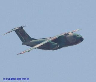 岐阜基地方面から飛んできたいろいろな飛行機 4