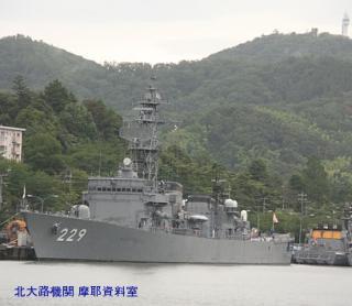 舞鶴 ちびやん 停泊艦艇 2