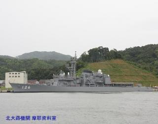 舞鶴 ちびやん 停泊艦艇 3