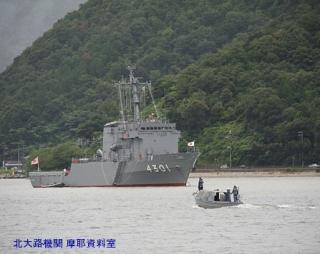 舞鶴 ちびやん 停泊艦艇 5