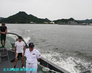 舞鶴 ちびやん 体験乗船 2