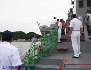 舞鶴 ちびやん 体験乗船 3