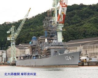 舞鶴 ちびやん 停泊艦艇 7