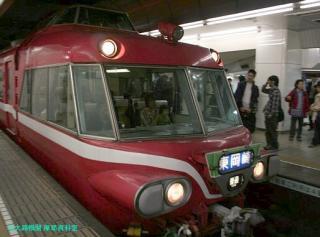 岐阜基地航空祭へパノラマカーで 4