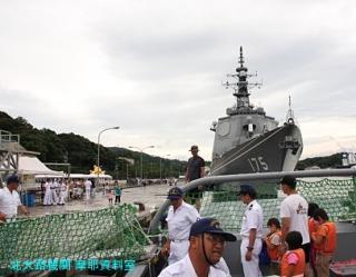 舞鶴 ちびやん 体験乗船 5