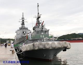 舞鶴 ちびやん 停泊艦艇 8