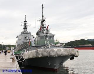 舞鶴 ちびやん 体験乗船 6