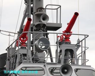 舞鶴 ちびやん 体験乗船 7