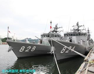 舞鶴 ちびやん 停泊艦艇 10