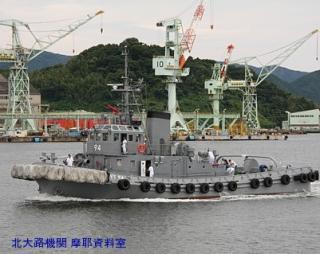 舞鶴 ちびやん 体験乗船 9