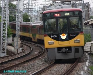 京阪 鳥羽街道の特急通過など 2