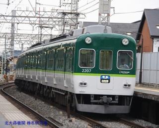 京阪 鳥羽街道の特急通過など 3