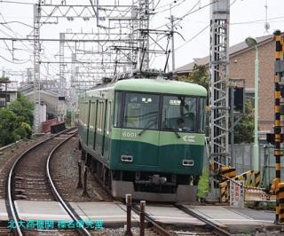 京阪 鳥羽街道の特急通過など 7
