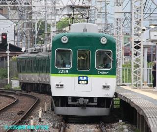 京阪 鳥羽街道の特急通過など 8