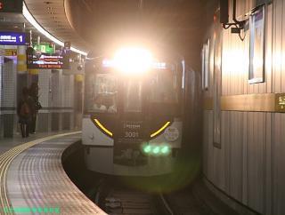 京阪3000系快速急行の写真 1