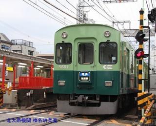 京阪 鳥羽街道の特急通過など 10