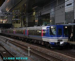 京都駅 日本海到着 ブルートレインだ 3