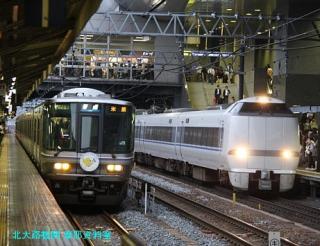 京都駅 日本海到着 ブルートレインだ 4