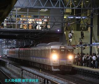 京都駅 日本海到着 ブルートレインだ 5