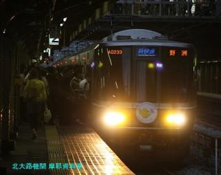 京都駅 日本海到着 ブルートレインだ 6