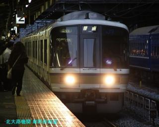 京都駅 日本海到着 ブルートレインだ 8