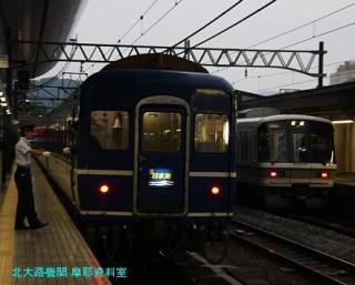 京都駅 日本海到着 ブルートレインだ 9