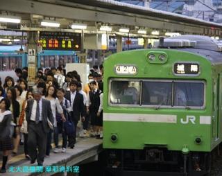 京都駅 日本海到着 ブルートレインだ 10